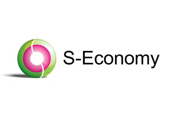 S-Economy logo v1